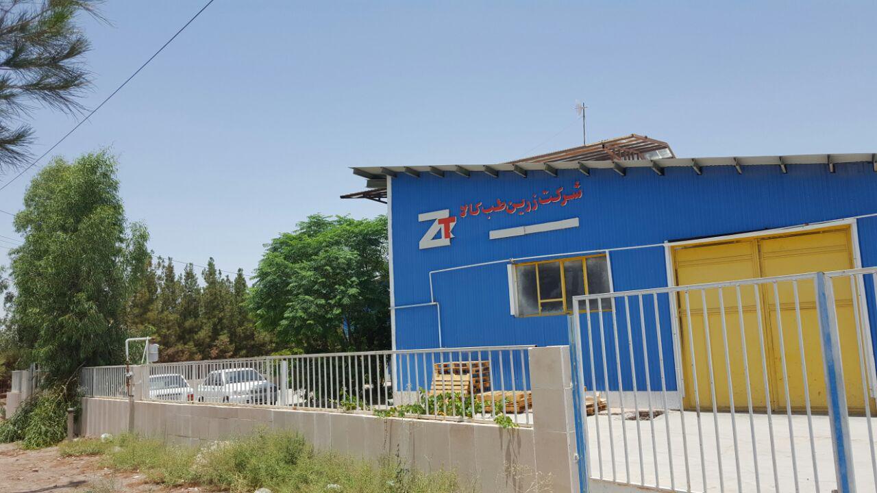 Zarin medicine product